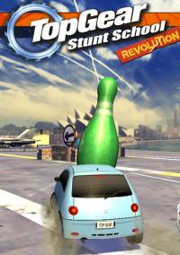 Top Gear: Stunt School Revolution – фото обложки игры