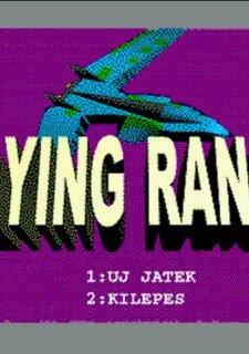 Flying Range