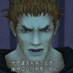 Скриншот Kingdom Hearts HD 1.5 ReMIX – Изображение 66