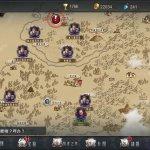Скриншот Lords of War – Изображение 6