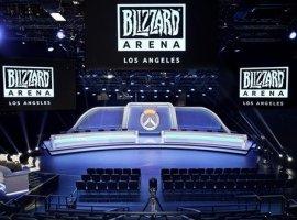 Как выглядит арена от Blizzard