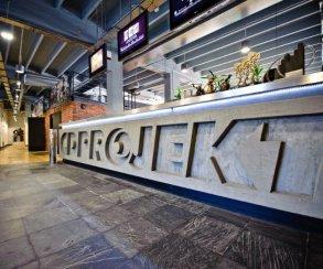 «День открытых дверей»! Как выглядит офис CD Projekt Red в Кракове изнутри?