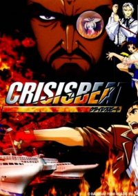 Crisis Beat – фото обложки игры