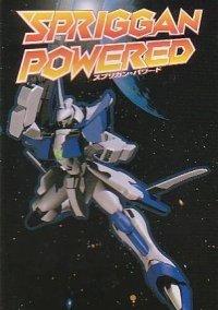 Spriggan Powered – фото обложки игры