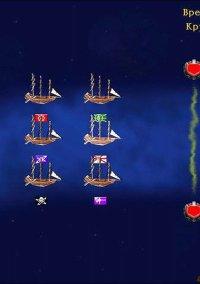 Treasure Planet Training Academy – фото обложки игры