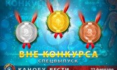 Канобу-вести (23.02.2011)