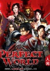Perfect World – фото обложки игры