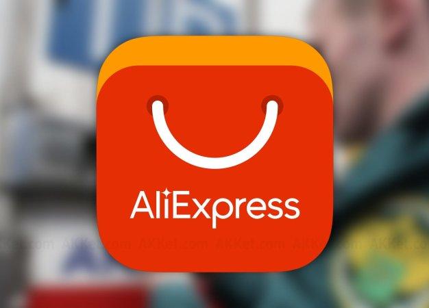 Как делать заказы наAliexpress сумом: 10 ключевых нюансов