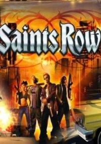 Saints Row – фото обложки игры