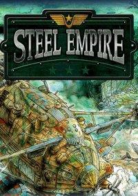 Steel Empire (2018) – фото обложки игры