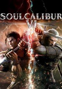 SoulCalibur 6 – фото обложки игры