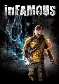 Infamous – фото обложки игры