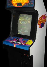 Galaga '88 – фото обложки игры