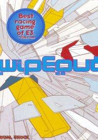 Wipeout 3 – фото обложки игры