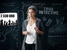 «Амедиатека» поделилась фактами о создании «Настоящего детектива» в новом выпуске «Нетленочки»