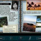Скриншот Nancy Drew: The Creature of Kapu Cave – Изображение 5