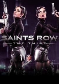 Saints Row: The Third – фото обложки игры