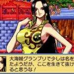 Скриншот One Piece: Gigant Battle – Изображение 101