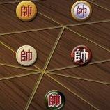 Скриншот ChineseChess – Изображение 5