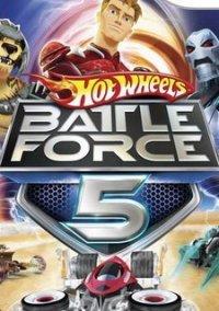 Hot Wheels Battle Force 5 – фото обложки игры