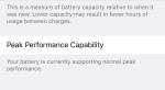 Вышла iOS 11.3. Что вней нового?. - Изображение 3