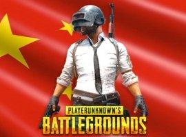 Полиция Китая арестовала 120 подозреваемых в разработке читов для PUBG