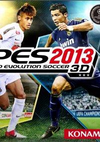Pro Evolution Soccer 2013 3D – фото обложки игры