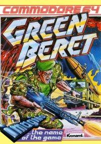 Green Beret – фото обложки игры