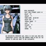 Скриншот Season of Sakura – Изображение 2