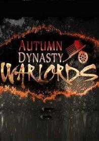 Autumn Dynasty: Warlords