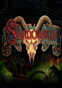 Shadowrun Returns – фото обложки игры