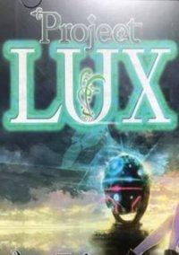 Project LUX – фото обложки игры
