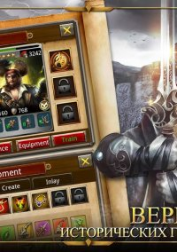 Age of Warring Empire – фото обложки игры