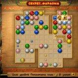 Скриншот Секрет фараона – Изображение 4