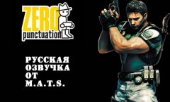 [Zero Punctuation] Resident Evil 5. Reviews [RUS DUB]