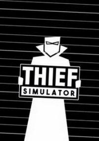 Thief Simulator – фото обложки игры