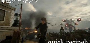 Final Fantasy XV. Демонстрация боевых команд