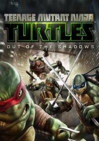 Teenage Mutant Ninja Turtles: Out of the Shadows – фото обложки игры