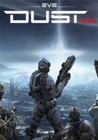 Dust 514 – фото обложки игры