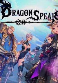 Dragon Spear – фото обложки игры