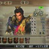 Скриншот Dynasty Warriors Vol. 2 – Изображение 7