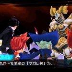 Скриншот Conception: Ore no Kodomo wo Undekure! – Изображение 12