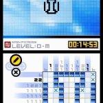 Скриншот Picross DS – Изображение 6