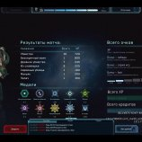 Скриншот Halo Online – Изображение 4