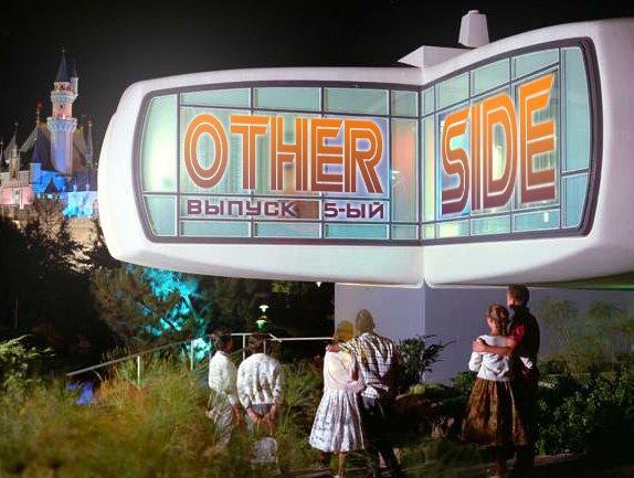 Other Side. Выпуск 5-ый