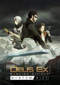 Deus Ex: Mankind Divided - System Rift – фото обложки игры