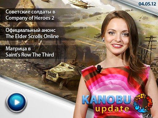 Kanobu.Update (04.05.12)