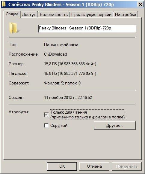 Горячее железо: Kingston HyperX 3K SSD 480GB | Канобу - Изображение 7