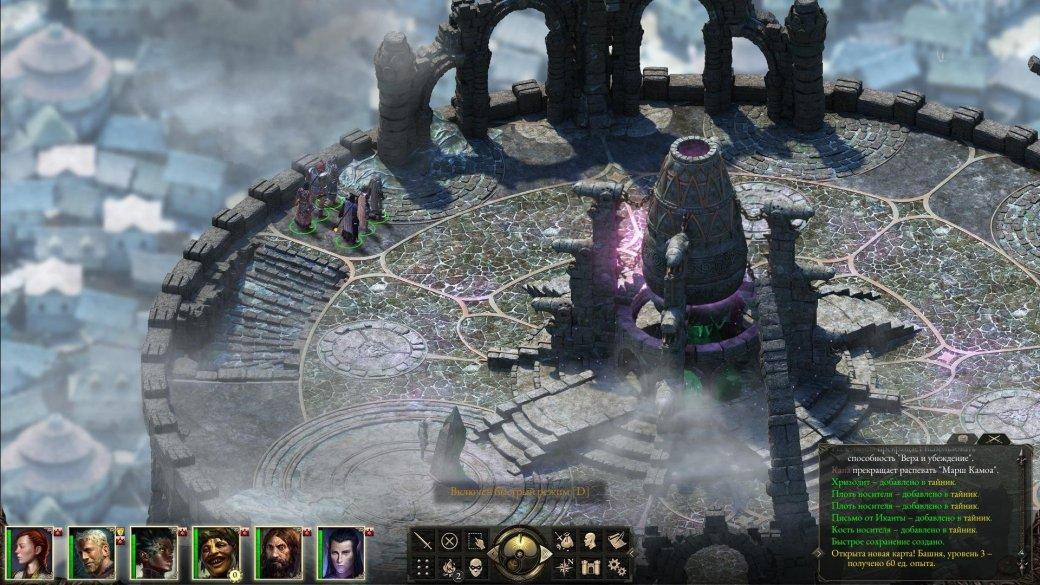 Как Microsoft похоронила эксклюзивную для Xbox One RPG отObsidian | Канобу - Изображение 6240