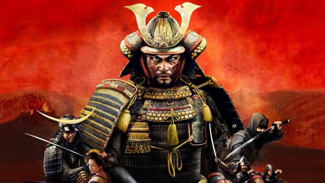 Опрос. Выбираем лучшую Total War— послучаю 10-летнего юбилея Shogun2 | Канобу